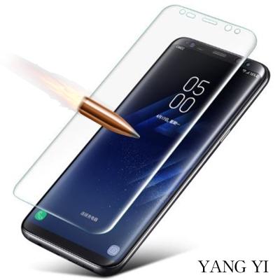 揚邑 Samsung Galaxy S8 Plus 全屏滿版3D曲面防爆破螢幕保...