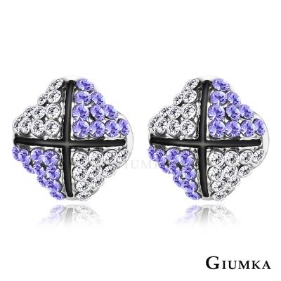 GIUMKA 綻放花蕾 水晶耳環-紫