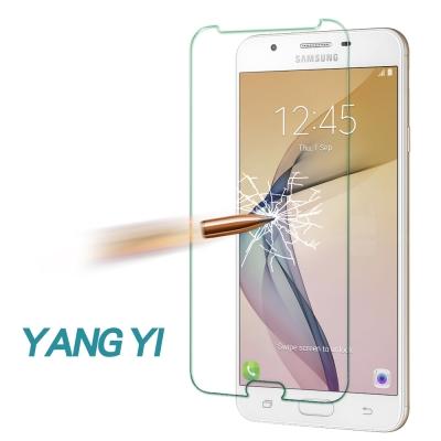揚邑 Samsung Galaxy J7 Prime 防爆抗刮9H鋼化玻璃保護貼膜