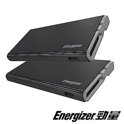 勁量Energizer UE10004 行動電源 10,000mAh【兩入組】