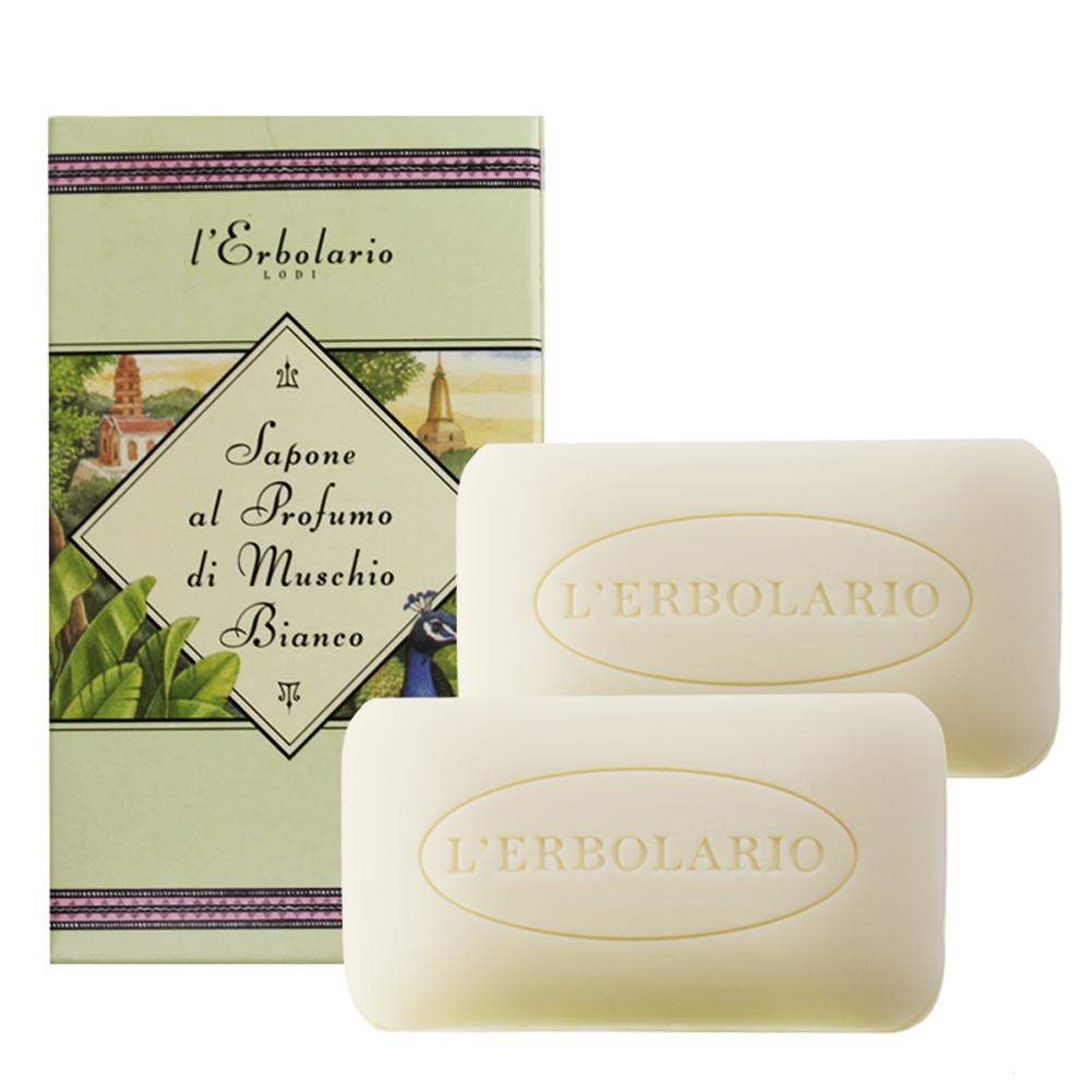 L''ERBOLARIO 蕾莉歐  白麝香植物香氛皂2入組(200g)