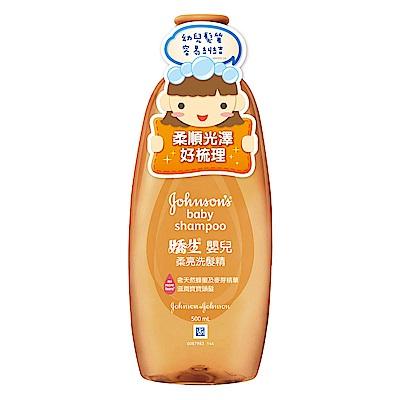 嬌生嬰兒  柔亮洗髮精 500ml (橘)