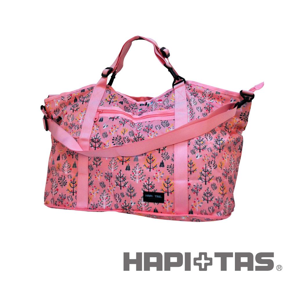 HAPI+TAS 森林折疊媽媽包-粉紅 @ Y!購物