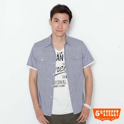 【5th STREET】流行亮點 提花格修身襯衫-男款(土耳其藍)