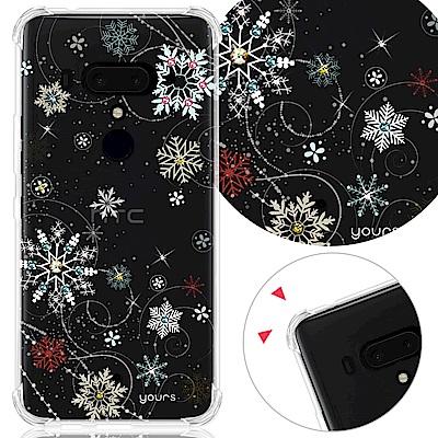 YOURS HTC U12+ 奧地利彩鑽四角耐衝擊手機殼-雪戀