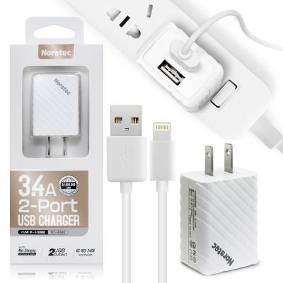 NORATEC 高端質3.4A雙輸出旅充配iPhone8/8 Plus傳輸充電線