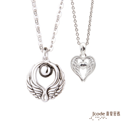 J'code真愛密碼 雙子座守護-天使之翼純銀成對墜子 送白鋼項鍊