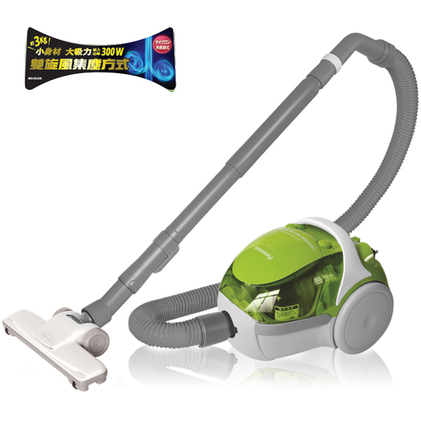 [熱銷推薦]Panasonic 國際牌雙旋風無紙袋集塵式吸塵器 MC-CL630