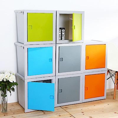 HOUSE組裝式轉轉箱3入組48L 4色可選