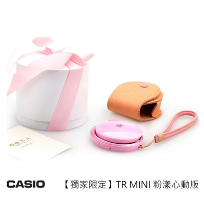 CASIO TR-Mini 64G粉漾心動版(公司貨)