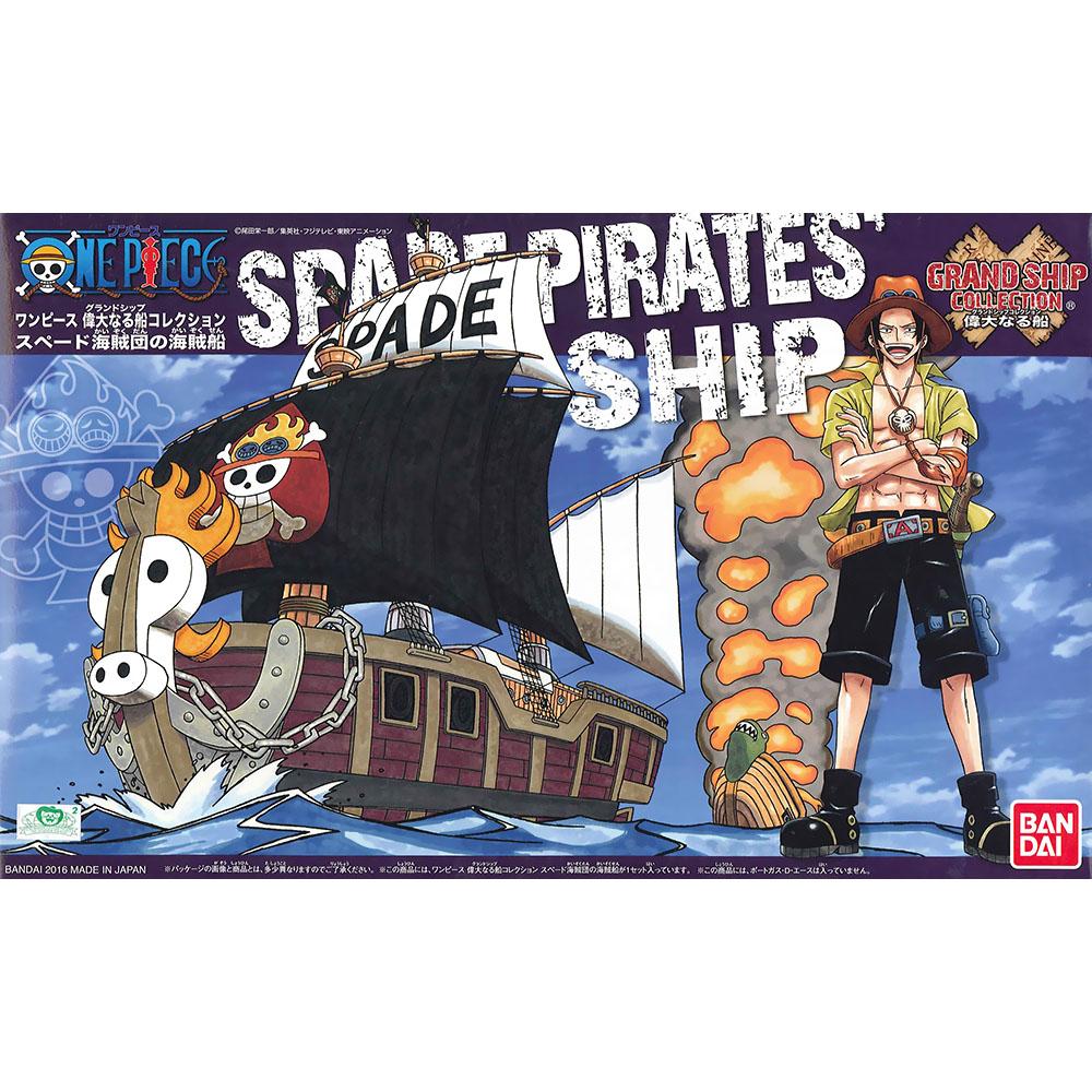 BANDAI 航海王組合模型 偉大之船 火拳艾斯 黑桃海賊團海賊船 12(8Y )