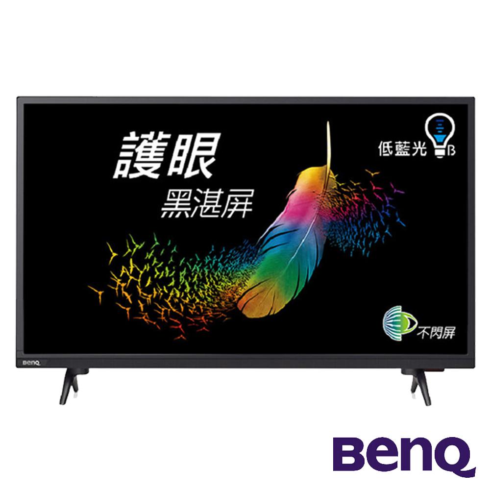 BenQ 32吋 護眼黑湛屏LED液晶顯示器+視訊盒 32CF300