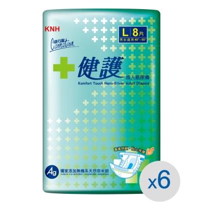 康乃馨-健護-成人紙尿褲L號8片x6包-箱