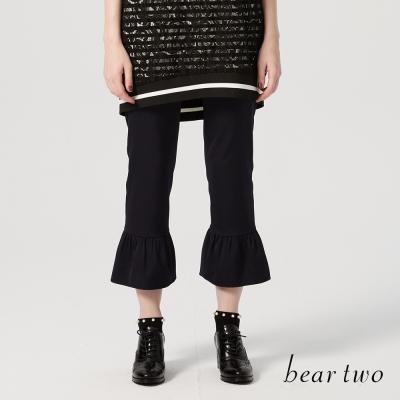 beartwo 浪漫荷葉邊褲腳造型七分褲(藍色)-動態show
