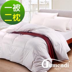 法國Jumendi-時尚緹花 嚴選台灣精製雙人羽絲絨被(含2枕)