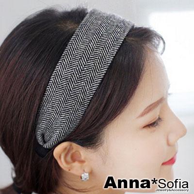 【2件7折】AnnaSofia 經典葉脈紋呢絨 韓式髮箍(黑灰系)
