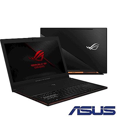 ASUS GX501GI 15吋電競筆電(i7-8750/GTX1080/512G/16G