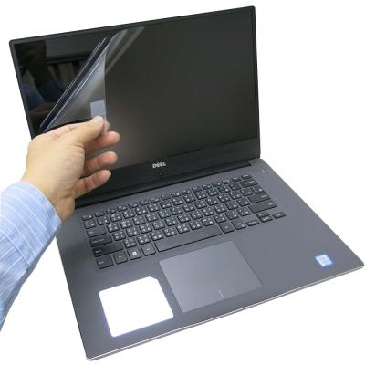 EZstick DELL Inspiron 15 7560 專用 螢幕保護貼