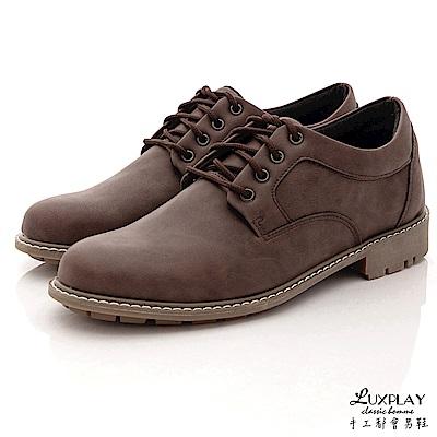 LUXPLAY男款 韓版 型男必備款  休閒鞋~T8801咖