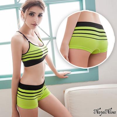 內褲 無縫中低腰平口內褲S-XL(黃綠)Naya Nina