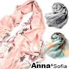 AnnaSofia 100%純羊毛圍巾任2件$999*經SGS認證*