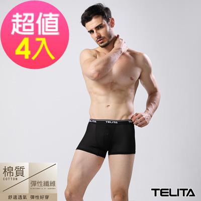 男內褲 彈性素色四角褲/平口褲  黑(超值4件組) TELITA