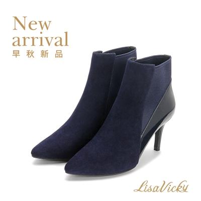 LisaVicky 時尚性感拼接細高跟尖頭短靴-深藍色