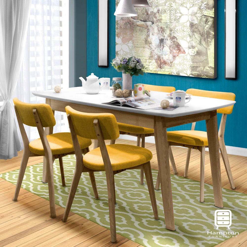 漢妮Hampton 北歐風凱特布背餐桌椅組(一桌四椅)-暖黃150x90x75cm