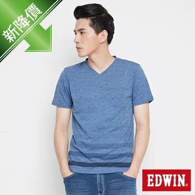 EDWIN 涼感V領條紋短袖T恤-男-丈青