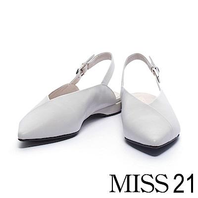 平底鞋 MISS 21 法式典雅素面尖頭全真皮平底鞋-白