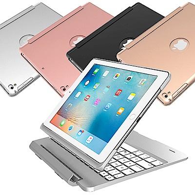 2017iPad/Pro9.7/Air2/Air專用可卸式藍牙鍵盤/保護殼