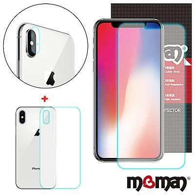Mgman iPhone X 非滿版玻璃保護貼(正&背)+單孔鏡頭貼組