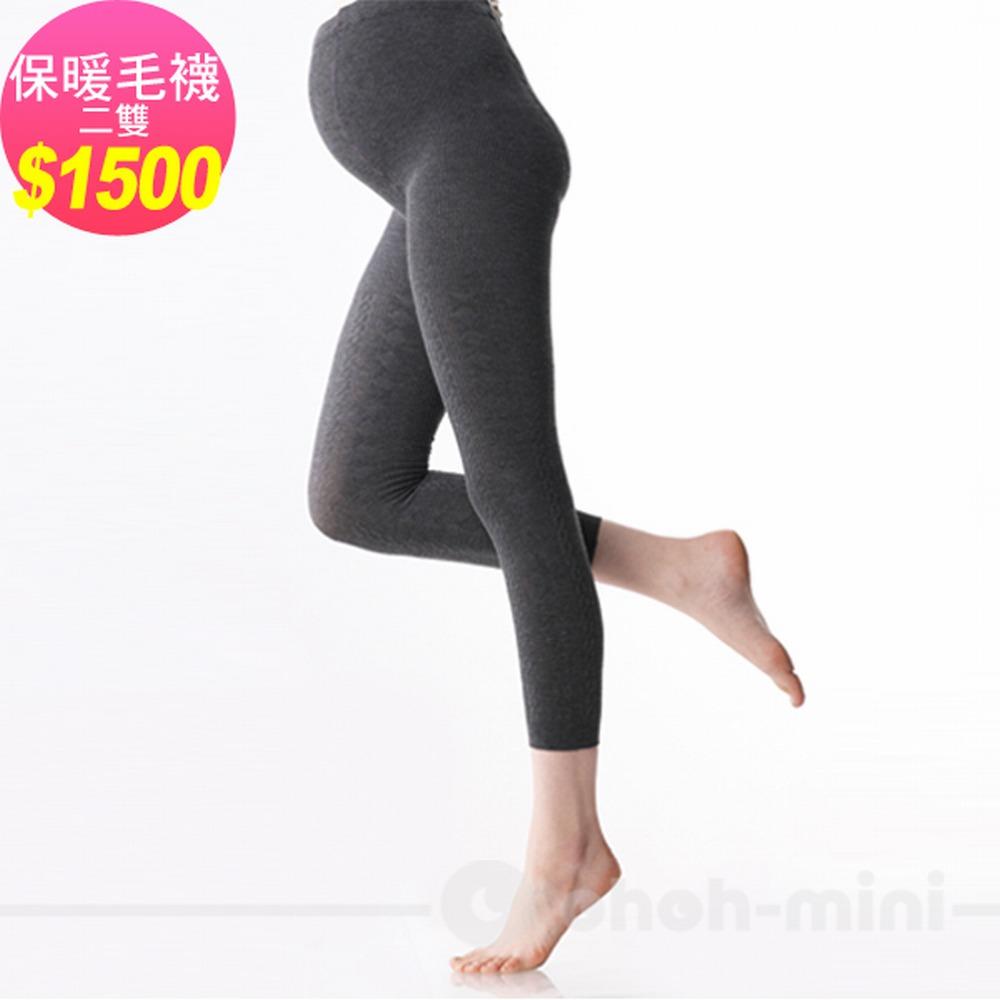 ohoh-mini孕婦裝美型低調提花九分褲襪(兩雙)