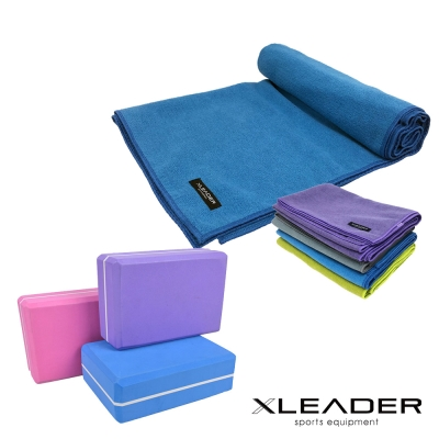 LEADER 瑜珈鋪巾 瑜珈磚  任選2件8折