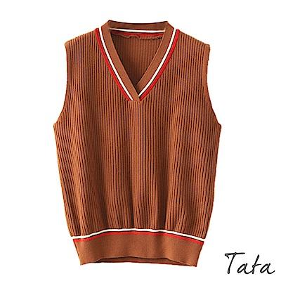 V領撞色針織背心 共三色 TATA