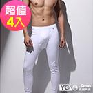 YG天鵝內衣 100%純棉保暖長褲(超值4件組)