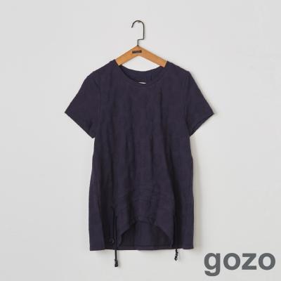 gozo隱形龐克頭綴帶短T(二色)