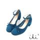 iki2甜心女孩綁踝復古麂皮跟鞋-藍 product thumbnail 1