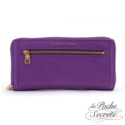 La Poche Secrete 簡約真皮BASIC拉鍊口袋長夾 魅力紫