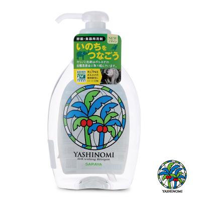 日本SARAYA-Yashinomi食器蔬果洗潔精500ml (原廠正貨)