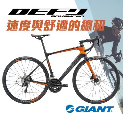 GIANT DEFY ADVANCED 2 長程型碳纖公路跑車
