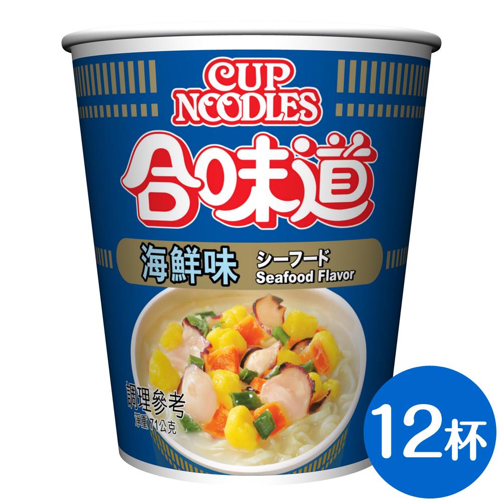 日清 合味道海鮮味杯麵(71gx12杯)