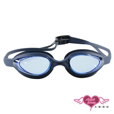 天使霓裳 抗UV防霧休閒泳鏡(102-藍F)