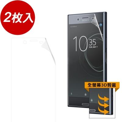 透明殼專家SONY XZ Premium防爆曲面全螢幕保護貼2枚入