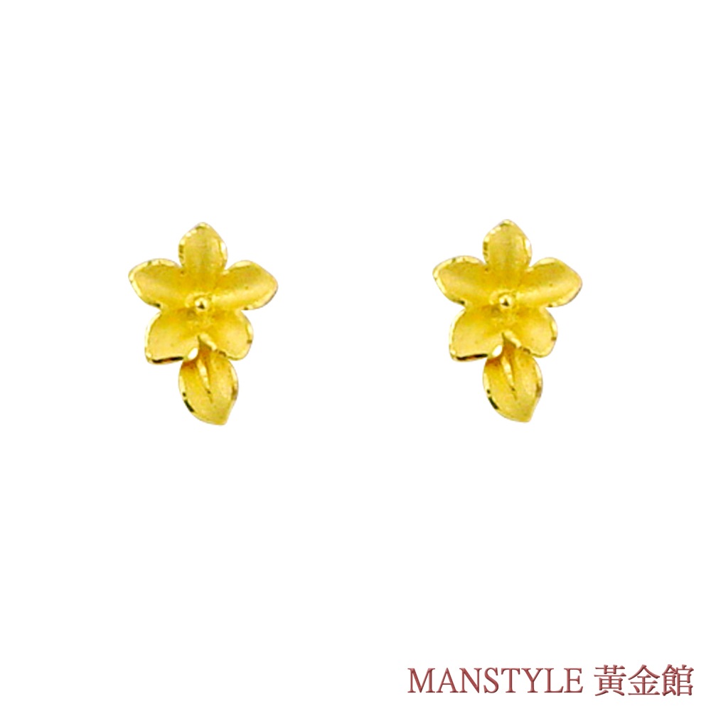 MANSTYLE「情之花」黃金耳環 product image 1