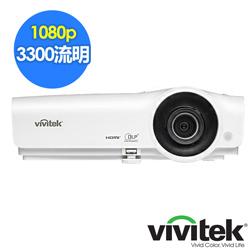 VIVITEK DH268 1080p 投影機(3300流明)