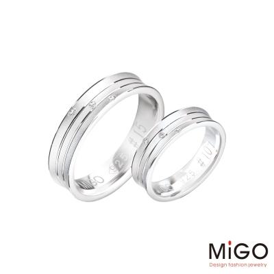 MiGO 愛的圍繞純銀成對戒指