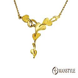MANSTYLE 愛蔓延 黃金小套鍊 (約2.65錢)