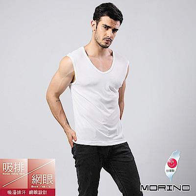 男內衣 吸排涼爽素色網眼運動無袖內衣 白MORINO