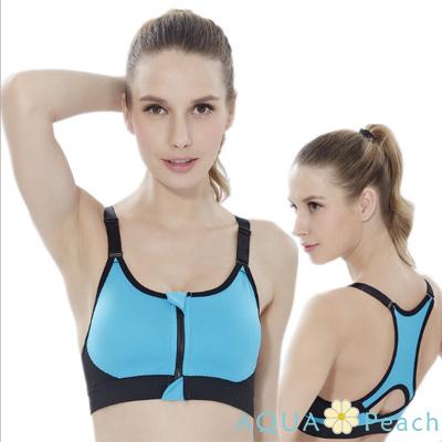 運動內衣 前拉鍊式撞色邊可調肩帶背心 (藍色)-AQUA Peach